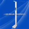 长沙HGM-200医院超声波身高体重秤厂家批发