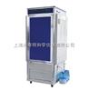 RPX-250C智能人工气候箱/上海福玛数显人工气候培养箱