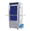 RPX-450B智能人工气候箱/上海福玛450L人工气候箱