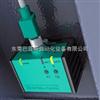 火热销售倍加福(P+F)传感器