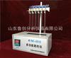 NC-2012氮吹仪NC-2012多功能氮吹仪