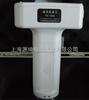 YQ-300印刷行业用国产色差计,色差仪