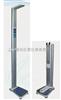 HGM-300折叠超声波身高体重体检机 语音报读 全自动身高体重秤
