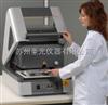 FISCHERSCOPE XDL210X-RAY镀层测厚仪 射线分析仪