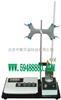 FCJH-177FCJH-177型硫醇硫含量测定仪