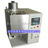 FCJH-129FCJH-129型微量残碳测定仪