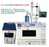 BD-3000系列南昌超声波微波组合反应系统