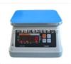 天合TH168-W3A 6kg防水电子秤