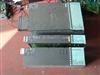 6SL3120-1TE23-0AA3维修