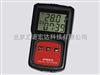 179A-T1医药疫苗血液适用179A-T1高精度智能温度记录仪