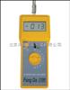 FD-S沙子土壤含水率测定仪/陶瓷原料水分仪