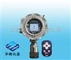 FGM-3300FGM-3300 RAEAlert EC有毒气体检测仪