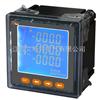 智能三相电流表价格智能三相电流表-智能三相电流表价格