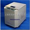 RM300SA/1000S/2000S單杯公轉自轉攪拌機RM300SA/1000S/2000S/5000S