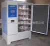 HY-40A水泥养护箱