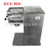 YK-60湿法制粒机,小型制粒机,饲料制粒机,板蓝根制粒机