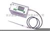 XP-304IILP带识别功能的气体检测器LPG(液化气)~甲烷报警仪/检漏仪 使用温度 0℃~+40℃ ;0~100%LEL