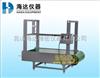HD-113拉扭疲劳试验机,高品质拉扭疲劳试验机,拉扭疲劳试验机报价