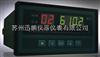 SPB-XSL多通道智能温度巡检仪