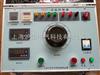 變壓器試驗控制箱專業生產