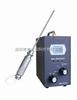 手提式高温可燃气体检测仪