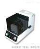 皮革排汗檢測儀/水汽滲透性測試儀