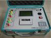 BOBC-Ⅱ变比测试仪