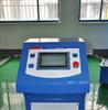 HZBP-412多倍频电压发生器