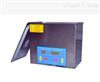 230HTD3L超声波清洗器