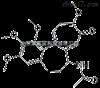 SC8400Solarbio 标准品 秋水仙提取标准品