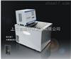 HX 低温恒温循环器