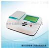 GDYS-201M多参数水质分析仪(65个参数)