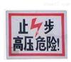 塑料标识牌