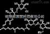 SC8580西红花苷标准品   Solarbio提取类标准品