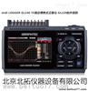 midi LOGGER GL240 10通道便携式记录仪