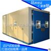 臭氧老化试验箱 换气式老化试验箱 臭氧老化箱 臭氧老化机