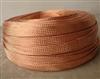 编织软铜线 镀锡编织线 镀锡绞线