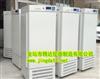 特价销售LHP系列智能人工气候培养箱