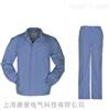 ArcPro-CT/P-8.7cal防电弧服夹克