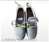 500KV導電布鞋