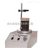 79-1双向磁力搅拌器,可加热双向磁力搅拌器,磁力搅拌器