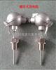 HK-TRT150温度传感器