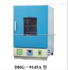 DHG电热恒温鼓风干燥箱30L/80L/130L/220L/420L/620L/1000L-巩义予华