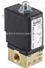 現貨特價銷售BURKERT電磁閥00125332