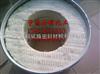 745*650*5耐高温陶瓷纤维垫片