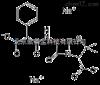 SC88904800-94-6   羧苄西林钠标准品  Solarbio