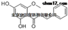 SC9010小豆蔻明 标准品 19309-14-9  Solarbio提取标准品