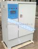 SJ-40 标准砂浆养护箱