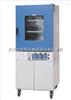 HW-DZF-6020真空干燥箱