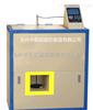 SYD-0728 沥青混合料弯曲蠕变试验机